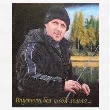 ПОРТРЕТ НА ПАМЯТНИК PP.0011